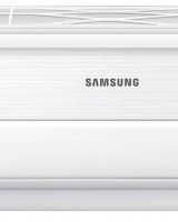 Samsung AR12JSFNCWKNZE Inverter: un aparat de aer conditionat performant