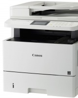 Multifunctional Canon i-Sensys MF515X: Compact 3 in 1