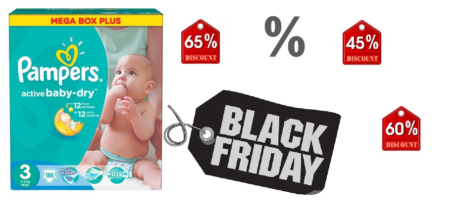 pampers la reducere de black friday 2016.jpg