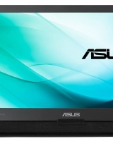 Monitor LED IPS ASUS MB169C+: calitatea in casa ta