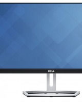 Monitor LED IPS Dell S2318H: un monitor modern