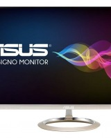 Monitor LED IPS ASUS: ideal pentru gaming