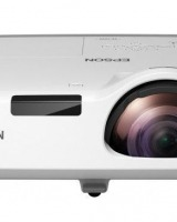 Videoproiector Short Throw EPSON EB-535W: calitate si profesionalism